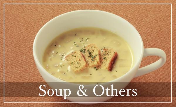 スープ・その他